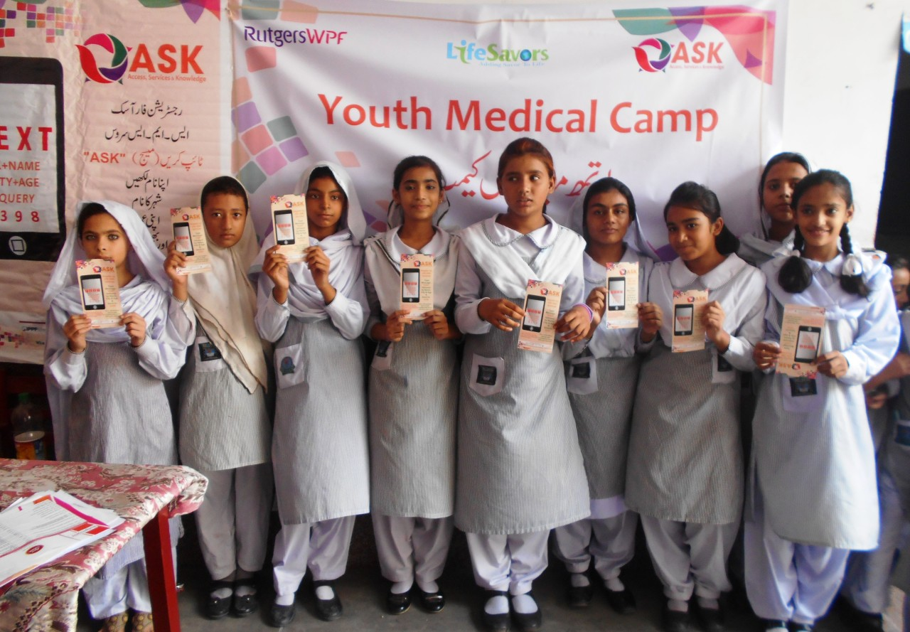 Youth Medical Camp on ASK